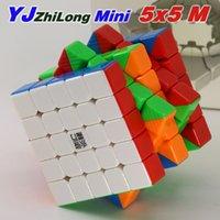 Yongjun New Magnetic Cube Mini 5x5x5 58mm Professionelle Magnetwürfel 5x5 Geschwindigkeit Puzzles Professionelle Kinder Pädagogisches Spielzeug