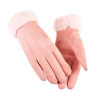 Winter warm gloves for adults plus fleece thickened hair insulation self-heating driving and riding sports touch screen gloves