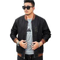 남성용 재킷 대형 M-8XL 남자 느슨한 데님 재킷 플러스 비료 브랜드 스트레치 야구 유니폼 오토바이 코트 패션