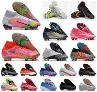 2021 Superfly 7 8 8 VII VIII 360 النخبة fg soccer shoes اليعسوب cr7 رونالدو مشرق قرمزي معدني الفضة الرجال النساء الفتيان عالية أحذية كرة القدم المرابط US6.5-11