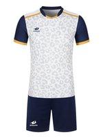 Fußball Jersey Fußballmannschaft Tragen Sie schnell trockene atmungsaktive Männer Sportbekleidung Running Trainingsanzug Fußballuniformen