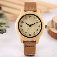 Montre Gongjia Fashion Bamboo Digital Digital's Quartz Wood