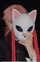 Party Mask Demon Slayer Kamado Tanjirou Sabito Makomo Plastic Kigurumi Headgear Hannya Tengu Halloween Props