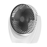 Electric Fans Compact USB Desk Fan Size Desktop Table With Strong Wind Quiet Operation Portable Mini For Office Bedroom