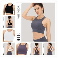 Sexy Yoga Vest Bar T-shirt T-shirt Solide Couleurs Femmes Fête Fitness Port Sports de plein air Courir Gym Tops Pas de souche Sous-vêtements Vêtements de danse