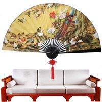 Dekoracyjny Wentylator Papierowy Chiński Duży Wesele Dekoracja Ściana Mount Honderd Vogels Chaofeng Fani składane Inny wystrój domu