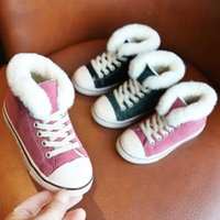 Sneakers Shoes For Kids Leisure And Breathable Warm Inside Snow Boots Baby Girls Euro Size 26~35 Fashion Children