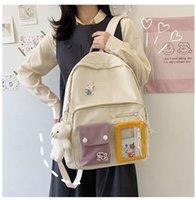 حقيبة مدرسية رفيعة المستوى الأصلي اليابانية Japanese Janior High School Sturk Backpack Mori Super