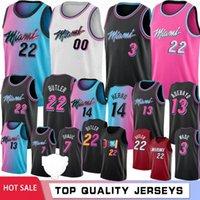 LeBron 23 James NCAA Basketball Jerseys  Anthony Kyle Davis  Men Jersreys Stock S-XXL