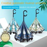 Umbrellas My Neighbor Totoro Reverse Umbrella Double Semi-automatic Inverted Parasol Cartoon Adults Men & Women Clear