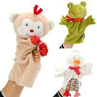 Cartoon Leuke Dier Pluche Speelgoed Puppet Monkey / Frog / Duck Figurine 1663 Y2