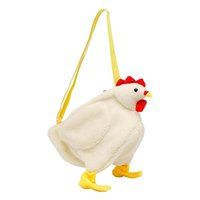 Cartoon Chicken Handbag,Women Faux Fur Tote Shoulder Bag Cartoon Chicken Plush Handbag Crossbody Bag Funny Gift for Girls Birthday thanksgiving christmas