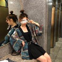Женская одежда Геометрическая старинная принт Шифон Солнцезащитный крем открытый стежок Flare Flake Рукава зашнуровать Свободные Женщины Пальто куртки Мода1