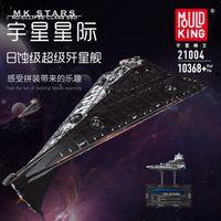 Yuxing Block Super 21004 Series Eclipse-Class Interstellar Destroyer Model Building Children's Small Particle Star Assembled Toys Hasvx