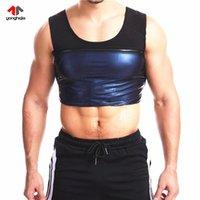 Мужские формирования тела мужчины пот сауна жилет футболка футболка футболка футболка полимер неопрена для похудения формировала талийный тренер тан топ фитнес