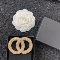 2021 디자이너 브로치 핀을위한 Womens 패션 재미 있은 에나멜 브로치 적당한 낭만적 인 섬세한 매력적인 쥬얼리 다이아몬드 Broche Brosche
