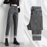 Женские джинсы в джинсы одноимирри Брюки с высокой талией Женщины Осень 2021 тонкий гарем Джинсовая тощая женская черная корейская одежда