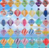 Großhandel 12'''30cm Rainbow Dekoration Luftballon Papier Laterne Bar Decora Kinder Geburtstagsfeier Hochzeit Liefert