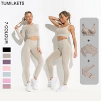 Seamless Womens Sportswear Yoga Set Workout Clothes Athletic Wear Sports Gym Legging Fitness Bra Top Long Sleeve Yoga Suitsoccer jersey