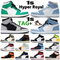 2021 1 1s basketball shoes Hyper Royal Shadow 2. 0 Lucky Gree...