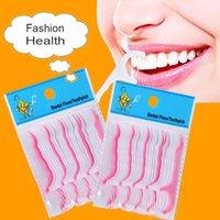 25pcs / 세트 플라스틱 flossers 이쑤시개 치아 깨끗한 치실 치실 일회용 구강 위생 케어 휴대용 flosser checks interdental brush JY327