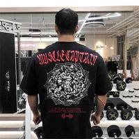 FactoryC5K5Casual Muscle Hermano Deportes Camiseta suelta Hombre Coreano Manga corta Tamaño de gran tamaño Capacitación de baloncesto Top