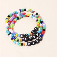 Charm Bracelets Moloye Simple Rice Bead Letter Bracelet Set Combination Ins Blogger Net Red Candy Color Three-piece
