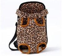 Haustier Hundeträger Rucksack Mesh Carouflage Outdoor Reiseprodukte Atmungsaktive Schultergriff Taschen für kleine Hundekatzen Chihuahua 1452 v2