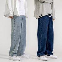 Men's Jeans Fashion Loose Straight Casual Wide Leg Pants Cowboy Mans Streetwear Korean Hip Hop Trousers 5 Colors