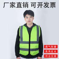 Yansıtıcı Çözgü Örme Güvenlik Koruyucu Giyim Floresan Trafik İnşaat Yelek Mühendisliği
