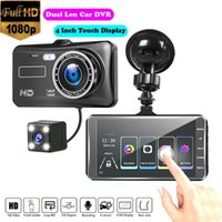 "Dual Lens Dash Cam Car DVR Camera Full HD 1080P 170 Degree Video Recorder 4"" IPS Touch Screen Dashboard With Rear View Dashcam DVRs"