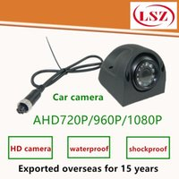 Spot Wholesale LSZ 3 Inch Car Side Mounted Waterproof Camera Probe 1080P Infrared HD Factory Direct Sales IP Cameras
