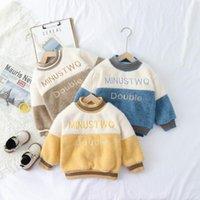 Hoodies & Sweatshirts Boy Girl Cotton Fleece 2021 Scoop Plus Velvet Thicken Winter Autumn Warm Tops Long Sleeve Kid Baby Children's Clothi