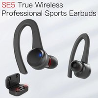 JAKCOM SE5 Wireless Sport Earbuds new product of Cell Phone Earphones match for blackpods 3 35mm ear phones white 878 headphone