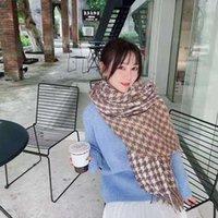 2021 autumn and winter warm fashion casual scarf versatile banquet party shawl imitation cashmere YVUC