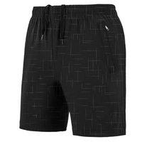 Мужские короткие шорты шорты летние шорты 2021 корейский молодежь простой досуг дышащие быстрые сухие спортивные спортивные штаны мужская мода