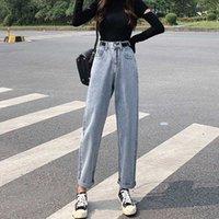Jeans guuzzyuviz azul mãe vintage alta denim harem calças senhoras calças coreanas cintura elástica plus tamanho solto casual