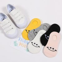 Socks 5 Pair lot Cute Kids Smiley Infant Cotton Autumn Winter Breather Comfortable Baby New Bebe Calcetines GV0D