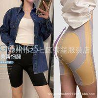 Dooku Patty Hip Summer Fino Sports Fitness Calças Abdominais Cintura alta Slim Running Femininas Capris