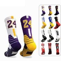 Profesyonel Spor Yıldız Basketbol Çorap Elite Kalın Spor Çorap Kaymaz Renkli Blok Dayanıklı Kaykay Havlu Alt Stocking X0710