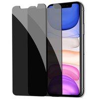iPhone 12 11 Pro XR ix / XS Max 8 7 6s 플러스 용지 패키지로 개인 정보 보호 방지 방지 방지 강화 유리 화면 보호기