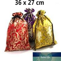 선물 포장 11x14.5 인치 자카드 꽃 럭셔리 여분의 큰 가방 크리스마스 중국 실크 브로케이드 Drawstring 파우치 신발 먼지 커버 1