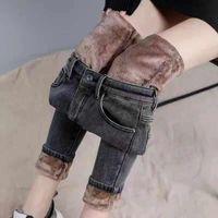 Women's Jeans 2021 Winter Women Fleeces Inside Thickening Denim Pants High Waist Warm Trousers Female Woman Plus Size Y378