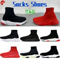 2021 Top quality beige mens sneakers socks shoes triple black red white royal fashion men women running shoes cheap boots