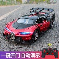 4WD drahtlose Fernbedienung High Speed Racing Drift Mini Elektroauto Kinder Spielzeug Jungen