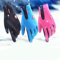 Cycling Gloves Unisex Touch Screen Winter Warmth Bicycle Skiing Outdoor Camping Hiking Mountaineering Sports Full Finger
