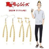 Dangle & Chandelier Japanese Anime Tokyo Revengers Earrings Accessories Gold Alloy Ear Ring Drop For Men Women Cosplay Jewelry Gifts Wholesa