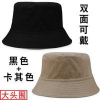 Artı Boyutu Balıkçı Şapka Erkek Yaz Pamuk Güneş Şapka Büyük Kafa Adam Büyük Boy Kova Şapka 56-58 cm 60 cm 62 cm 64 cm C0305 809 Q2