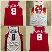 Jersey de basketball cousu authentique Authentique 2009 All-Star Hardwoods Classics Jerseys Taille S-2XL