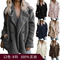 Autumn and winter cashmere thickened women's sweater lamb wool coat